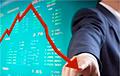 Госдолг Беларуси за месяц вырос почти на два миллиарда рублей
