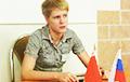 Россия подтвердила задержание в Беларуси сотрудницы «фабрики троллей»