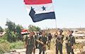 СМИ: Сирийская армия вошла в Ракку