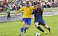 Видеофакт: Игрок «Немана» забил гол со своей половины поля