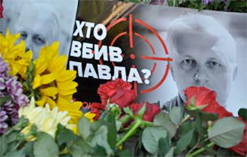 Намеснік кіраўніка Нацыянальнай паліцыі Украіны: У расследаванні справы Шарамета адназначна будзе вынік
