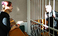 Dzmitry Paliyenka Proposed To Activist Nastassia Huseva Right In Courtroom