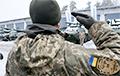 В украинской армии больше не будет прапорщиков