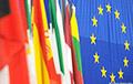 В Брюсселе начинается второй день саммита ЕС, который будет посвящен бюджету