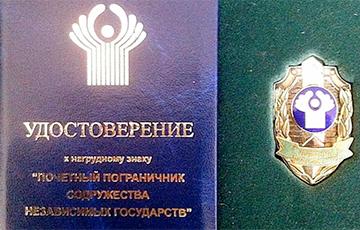 СМІ: Лукашэнку прысвоілі «пасмяротнае званне»