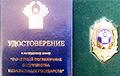 СМИ: Лукашенко присвоили «посмертное звание»