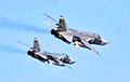 Авиация России нанесла удар по городу в Сирии
