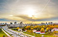 Над Минском показалось солнечное гало