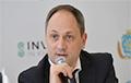 РФ предлагала Украине перенести «Минский процесс» из Беларуси в Казахстан