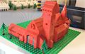 В Минске откроется первый в Беларуси музей Лего