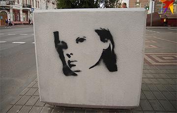 В центре Гомеля появились загадочные граффити