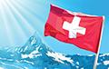 Былы гулец нацыянальнай каманды Швейцарыі ў хакеі памёр ад COVID-19