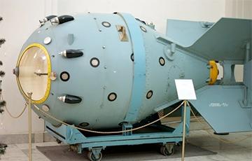 «Росатом» рассекретил поручение о создании советской атомной бомбы