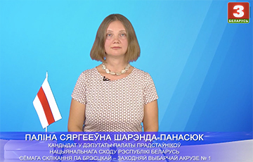 Полина Шарендо-Панасюк: Мы требуем ухода Лукашенко