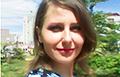 Власти перепугались выступления кандидата «Европейской Беларуси»