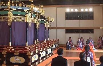 Зяленскі ўзяў удзел у цырымоніі інтранізацыі імператара Японіі