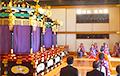 Зеленский принял участие в церемонии интронизации императора Японии