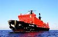 Российский ледокол у берегов Норвегии подал сигнал SOS