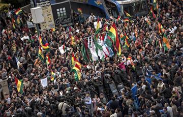 У Балівіі пачаліся пратэсты пасля галасавання на выбарах прэзідэнта