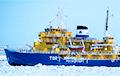 В России «объяснили» сигнал SOS от ледокола у берегов Норвегии