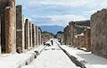 Археологи нашли дорогу, построенную Понтием Пилатом