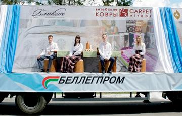 Тяжелая ноша «Беллегпрома»