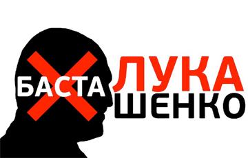 Парада ўдзельнікам «выбарчай кампаніі»