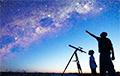 Астрономы нашли «космического йети» из ранней Вселенной
