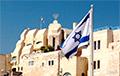 В Израиле нашли тайные туннели тамплиеров