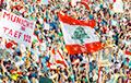 У Ліване пратэстуюць супраць некампетэнтнага кіраўніцтва і карупцыі