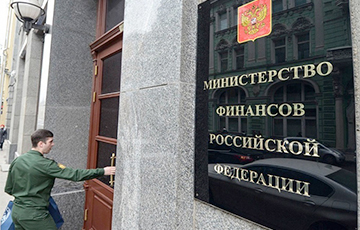 Russian Ministry Of Finance: We Do Not Prepare Compensation For Tax Maneuver For Belarus