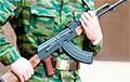 Причиной кровавой бойни в российской воинской части назвали дедовщину