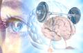 Ученые объяснили, как улучшить память