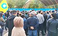 У Элісце на мітынг супраць мэра з «ДНР» выйшлі тысячы чалавек