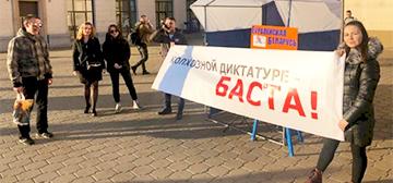 «Колхозной диктатуре - баста!»: оппозиция в центре Минска