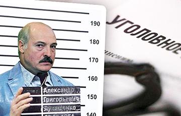 Сенсационный фильм Степана Светлова о Лукашенко