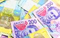 Премьер-министр Украины: Средняя зарплата в нашей стране уже выше $500