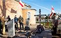 На Паўстанцкім фэсце ўшанавалі памяць Каліноўскага і герояў 1863 года