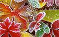 У выхадныя ў Беларусі чакаюцца маразы да -13°C