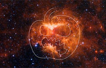 На краю Млечного Пути нашелся символ Хэллоуина