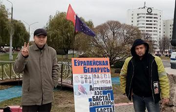 Фотофакт: В Светлогорске прошел пикет Дмитрия Савича