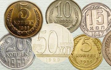 Копейки по цене квартиры: сколько можно получить за советские монеты