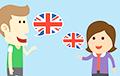 В мировом рейтинге владения английским Беларусь обогнала двоих соседей