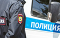 Media: Belarusian Took Hostage In Moscow-City