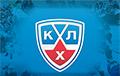 Минское «Динамо» - лидер КХЛ по посещаемости
