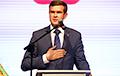 Министр спорта и туризма Польши избран главой WADA