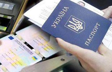 Украина готова к переходу на ID-карты вместо паспортов-книжек