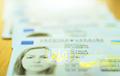 Украіна гатовая да пераходу на ID-карты замест пашпартоў-кніжак