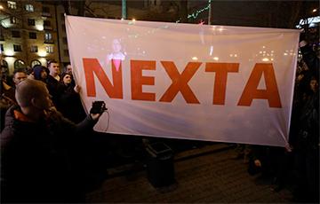 Встреча NEXTA: как это было