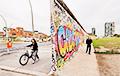 30 гадоў таму абрынуўся Бэрлінскі мур
